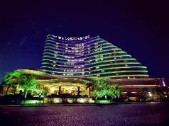 Golden Shining New Century Grand Hotel Beihai, Beihai