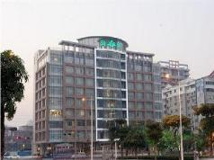 Harriway Garden Hotel Dongguan, Dongguan
