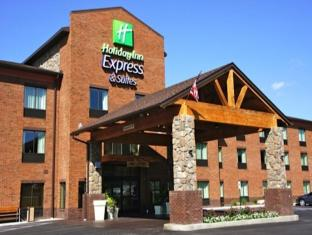 Holiday Inn Express Hotel and Suites Donegal