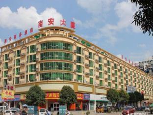 Nanning Nan An Business Hotel