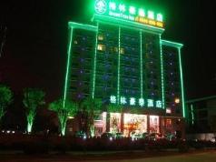 Greentree Inn Hefei Xiyou Road, Hefei