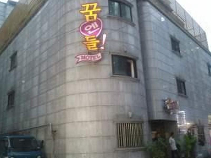 South Korea-꿈엔들 호텔 (Dream Hotel)