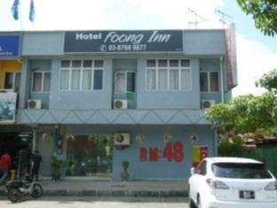 Hotel Foong Inn @ Dengkil, Kuala Lumpur, Malaysien