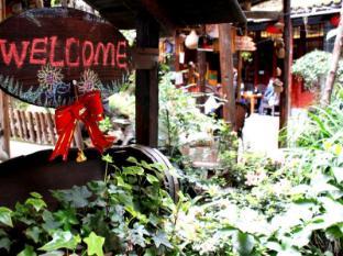 Hello Chengdu International Youth Hostel - Chengdu