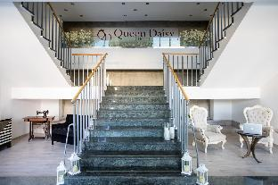 Hotel Queen Daisy