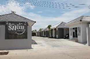 %name Rukyim Resort นครสวรรค์