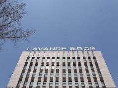 Lavande Hotel Changchun Jingyue University City, Changchun