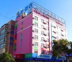 Pai Hotel Kunming Dianchi Road Grand View Park, Kunming