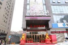 Lavande Hotel Dongguan Tiger Gate Wanda Plaza, Dongguan