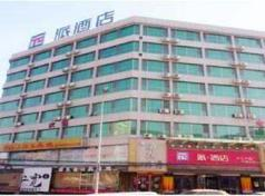 Pai Hotel Lanzhou Railway Station, Lanzhou