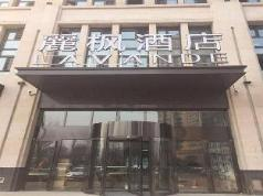 Lavande Hotel Harbin Haxi Railway station, Harbin