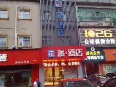 Pai Hotel Nanchang Chuanshan Plaza, Nanchang