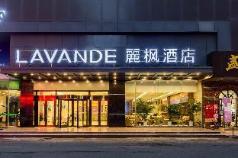 Lavande Hotel Shenyang Railway Station Zhongshan Plaza, Shenyang