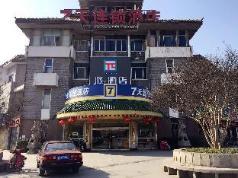 Pai Hotel Jining Qufu Sankong, Jining