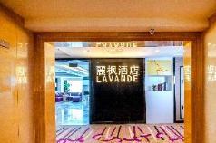Lavande Hotel Pixian Shudu Wanda Plaza, Chengdu