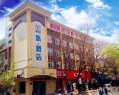 Pai Hotel Zhongwei Drum Tower, Zhongwei