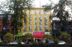 Pai Hotel Xi'an Beilin Museum Hepingmen, Xian
