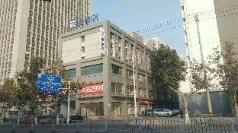 Pai Hotel Zouping Bus Station, Binzhou