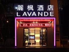 Lavande Hotel Kunming Hi-tech Zone, Kunming