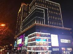 Pai Hotel Xining limeng Walking Street, Xining