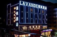 Lavande Hotel Shenzhen Yangtaishan Big Wave Subway Station, Shenzhen