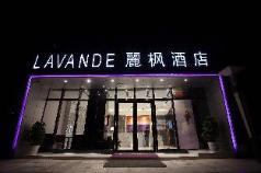 Lavande Hotel Xuzhou Railway Station, Xuzhou