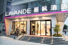 Lavande Hotel Shenzhen North Station Bantian Subway Station, Shenzhen
