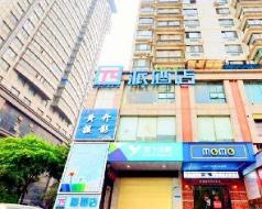 Pai Hotel Jinzhong Jie Xiu Railway Station South Mianshan Street, Jinzhong