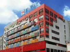Pai Hotel Tianjin Purple Mountain Road  (formerly Pinyue Hotel), Tianjin