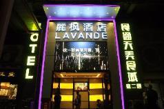 Lavande Hotel Guangzhou up and down Nine, Guangzhou