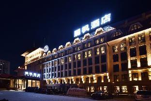 丽枫酒店北京奥运村鸟巢店-麗枫Lavande