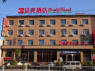 GreenTree Inn Xinzhou Dai District 108 State Road Shell Hotel