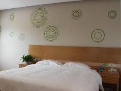 GreenTree Inn Yangzhou Wenchang Xi Road Railway Station Square Express Hotel, Yangzhou