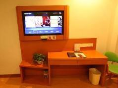Vatica Qingdao Licang Area Xiazhuang Road Harmonious Square Hotel, Qingdao