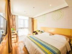 GreenTree Inn Ningguo Ningguo Avenue Chengxin Building Hotel, Xuancheng