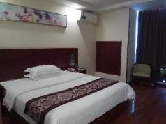 GreenTree Inn Xianning Railway Station Hotel, Xianning