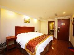 GreenTree Inn Hefei Shushan District West Wangjiang Road Qianshan Road Express Hotel, Hefei