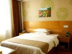 GreenTree Inn Anqing Susong County North Longmen Road Express Hotel, Anqing