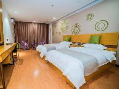 GreenTree Inn  Ningbo District Huashan Road And Huanghe Road Express Hotel, Ningbo