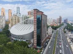 Chengyue Holiday Hotel Wenjindu Branch, Shenzhen