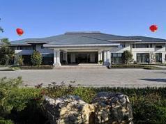 Zibo Qisheng International Hotel, Zibo