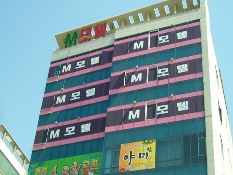 M Motel Incheon 仁川M汽车旅馆