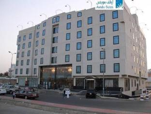 Awaliv Suites Hotel