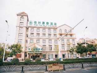 GreenTree Inn Chaohu Health Road Love Heart Hospital Business Hotel