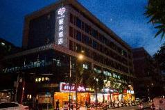 Lifu Hotel Vanke Jiangtai Road Metro Station Guangzhou, Guangzhou