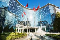 Grand Hyatt Beijing Hotel, Beijing