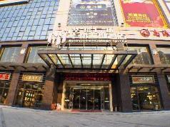 Huayu Zhidi Hotel, Zhongshan