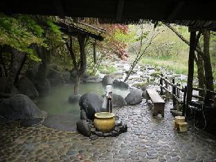 Kotohira Guest House en image