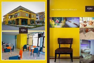 C2U Hotel Uthai Thani