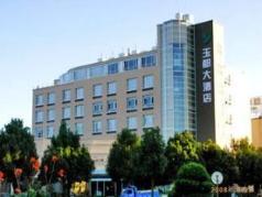 Tengchong Yudu Hotel, Tengchong